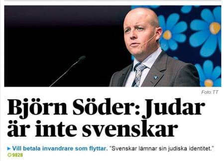 Löpsedel ifrån DN.se 14/12