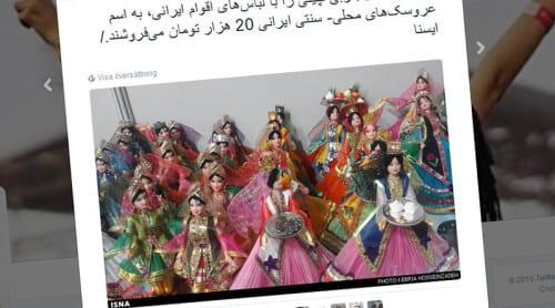 Iranska Barbiedockor erövrar leksaksmarknaden