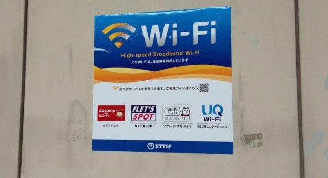 """""""WiFi-bussar ger en känsla av fångenskap"""""""