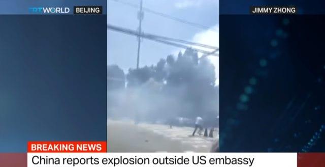 Bombdåd mot USA:s ambassad i Peking