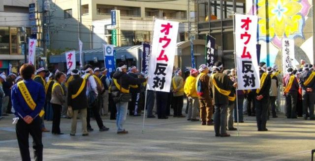 Japan hänger massmördande sektledare