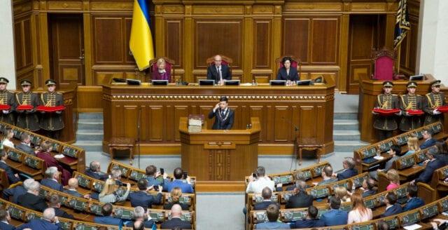 Ukrainas parlament godkänner lag om kastrering av pedofiler