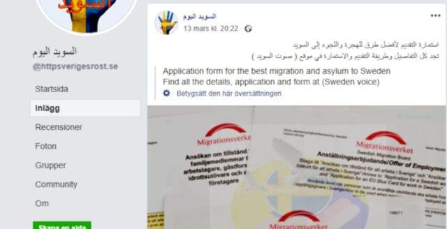 Hemsida på arabiska gör reklam för Sverige som bidragsland