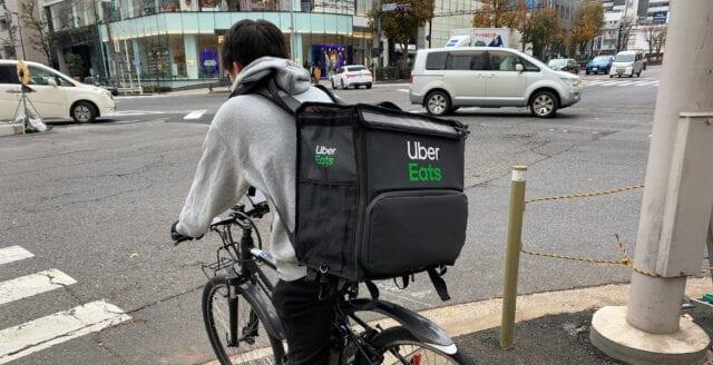 Uber Eats börjar kartlägga etnicitet – diskriminerar vita restaurangägare