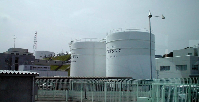 Japan vill släppa ut vatten från kärnkraftverket i Fukushima