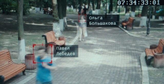EU-övervakare: ansiktsigenkänning måste förbjudas på offentliga platser